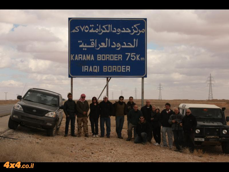 ביום השלישי - 75 ק''מ מהגבול עם עיראק