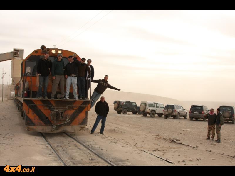 תחנת הטענה של פוספטים במסעף הרכבת החיזאגית