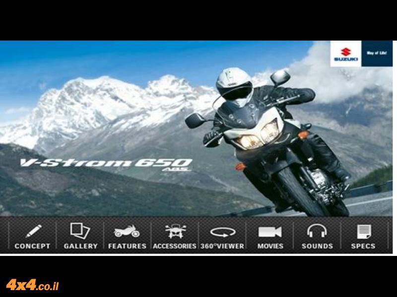 אפליקציה סלולארית חדשה לסוזוקי 650 V-STROM