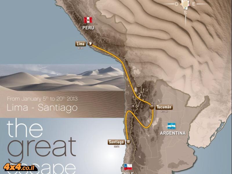דקאר 2013: התחלה בפרו, סיום בצ'ילה
