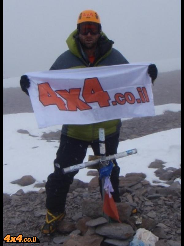 6,962 מטרים