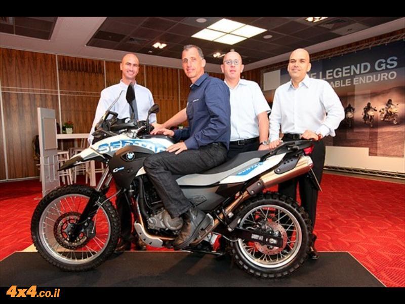 אופנועים - תמחור חדש של כל מגוון דגמי אופנועי BMW