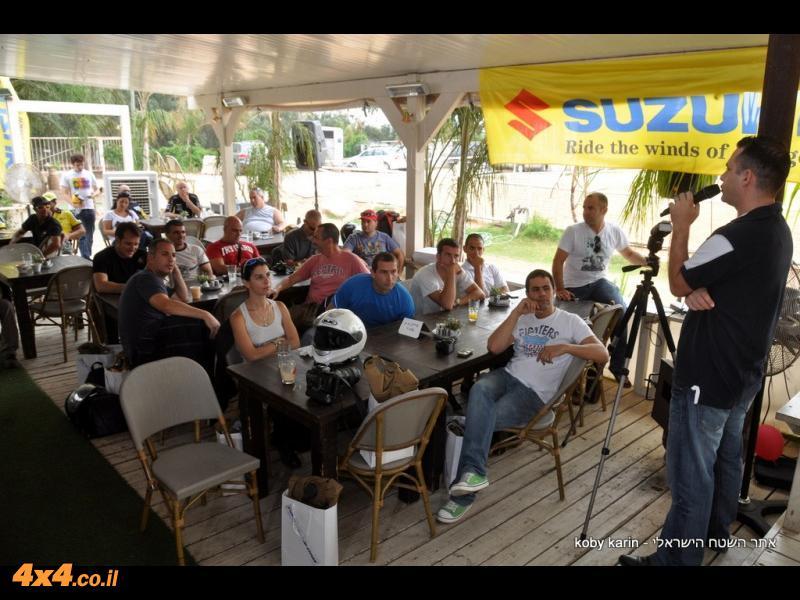 תמונות נוספות מהאירוע