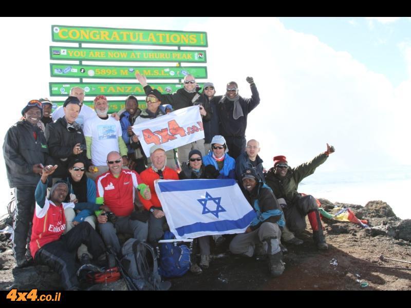 קילימנג'רו - יוני  2012 המסע לפסגה KILIMANJARO