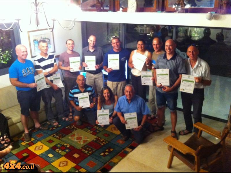 טקס חלוקת התעודות - תל אביב, יולי 2012