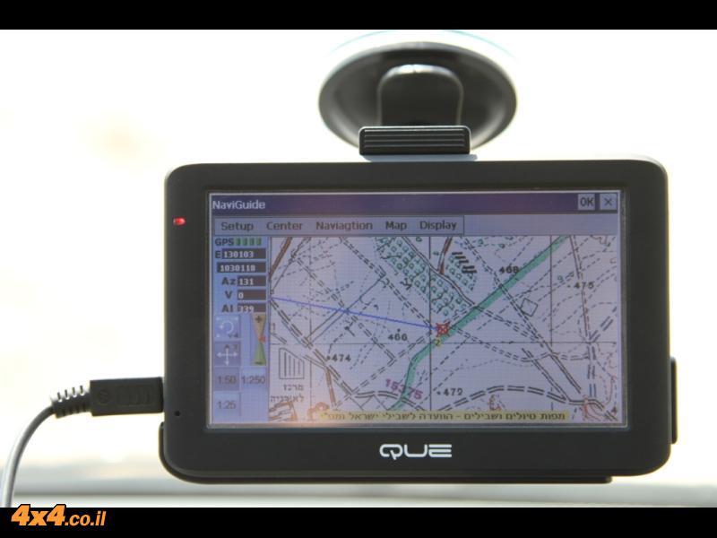 קובץ TWL להורדה למחשב ולמכשירי GPS