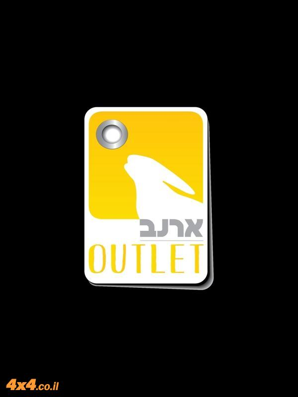 אופנועים קטנועים: חנות עודפים לאביזרי דו-גלגלי - ''ארנב Outlet''