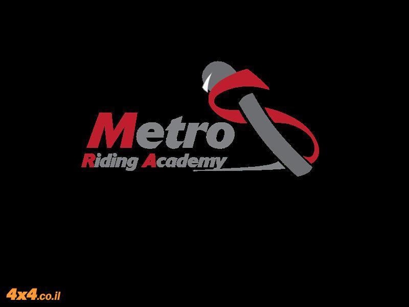 אופנועים: בית ספר לרכיבה Metro Riding Academy