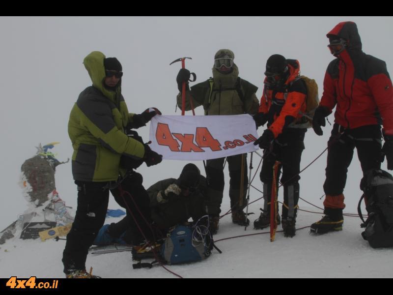 המסע לטיפוס פסגת האלברוס 2012 ELBRUS
