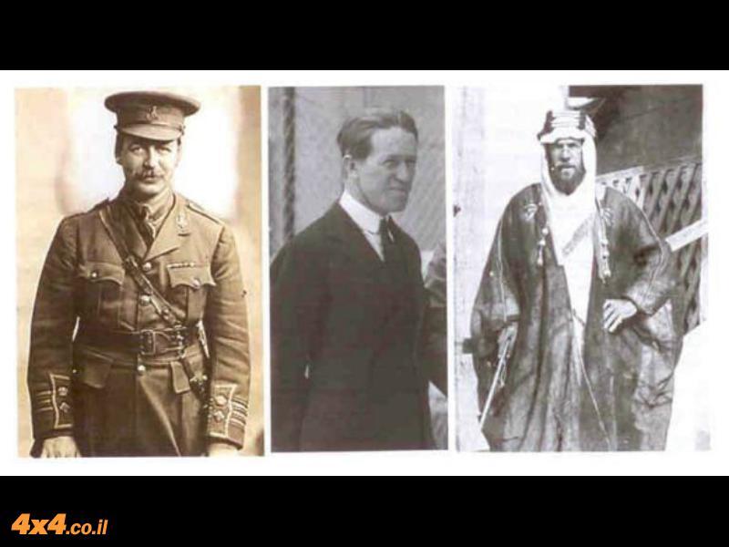 מימין לשמאל: הארי סנט ג'ון פילבי, תומאס אדווארד לורנס, מארק סייקס.