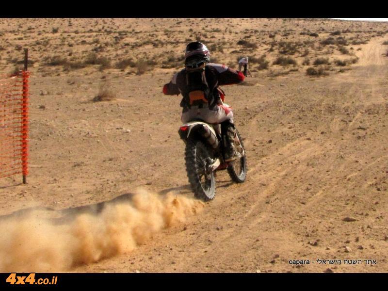 אופנועים מוזנקים