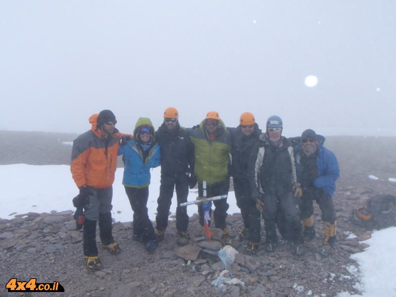 On the Aconcagua summit