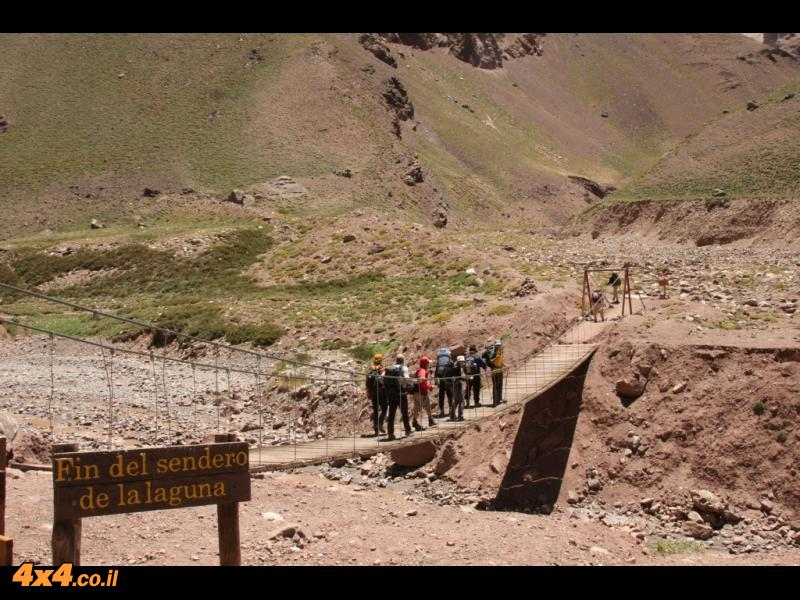 First day of walking 2,980M to 3,350M