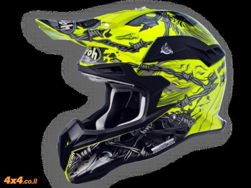 אופנועים - טרקטורונים - חדש ב HM קסדת שטח Airoh Terminator
