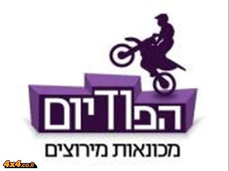 אופנועים: שחר עזרא פותח מוסך אופנועים מיוחד – הפודיום