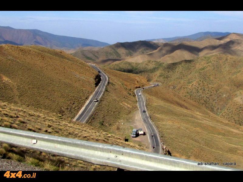 בהרי האטלס