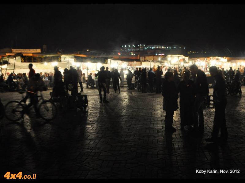 מרקש ברגל - השוק, הכיכר ובית הכנסת