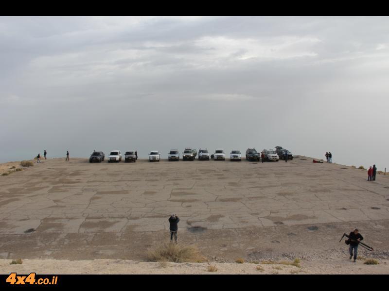 תמונה קבוצתית במנחת במצוקי דרגות