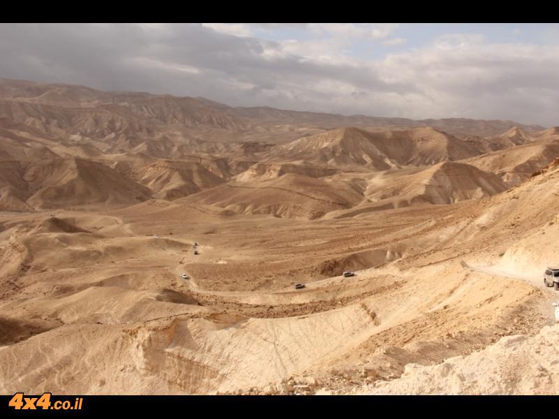 מרכז מדבר יהודה