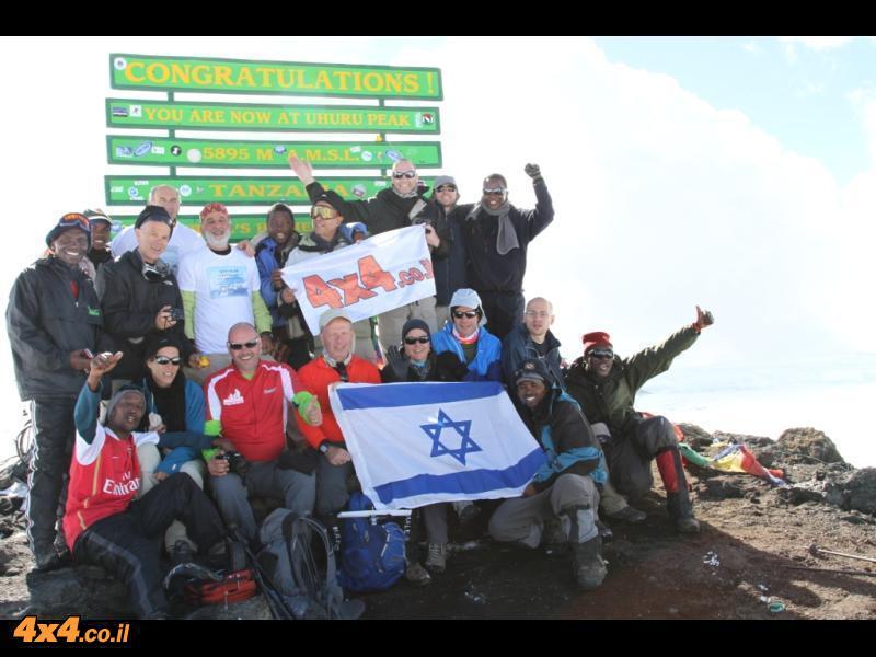 קילימנג'רו - לפסגה הכי גבוה ביבשת אפריקה. יציאה מובטחת!