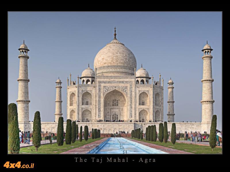 המבנה היפה בעולם: The Tag Mahal