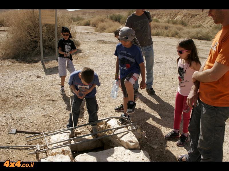היום השני - משימת הישרדות לילדים בבארות עודד