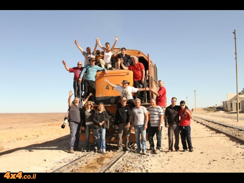 הרכבת החיג'אזית