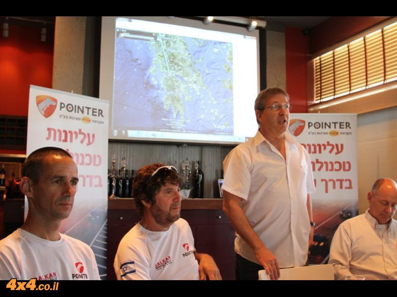 7 צוותים מתחרים מישראל יוצאים לראלי יוון - אפריל 2013