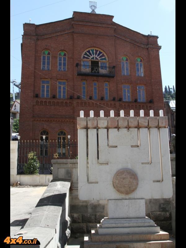 בית הכנסת של טביליסי
