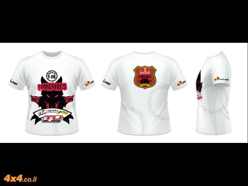 חולצת התחרות - הגרסה הישראלית
