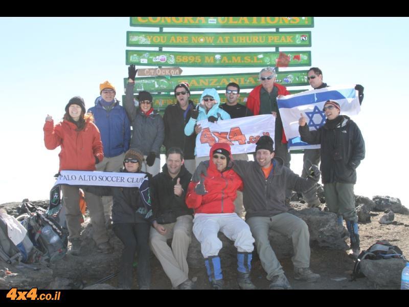 על פסגת הקילימנג'ארו 2013 - ההר הגבוה באפריקה