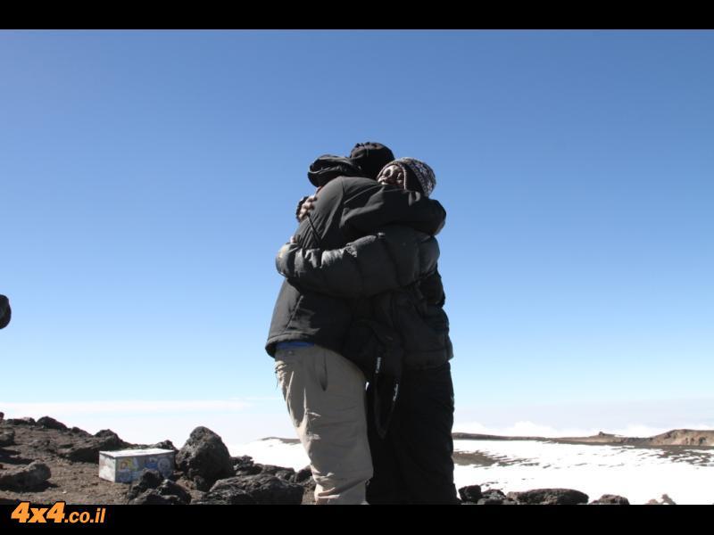הפסגה - רומנטיקה ואושר עילאי