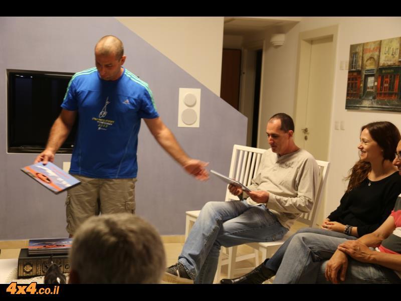 טקס חלוקת ספרי מסע ותעודות פסגה לכל המשתתפים
