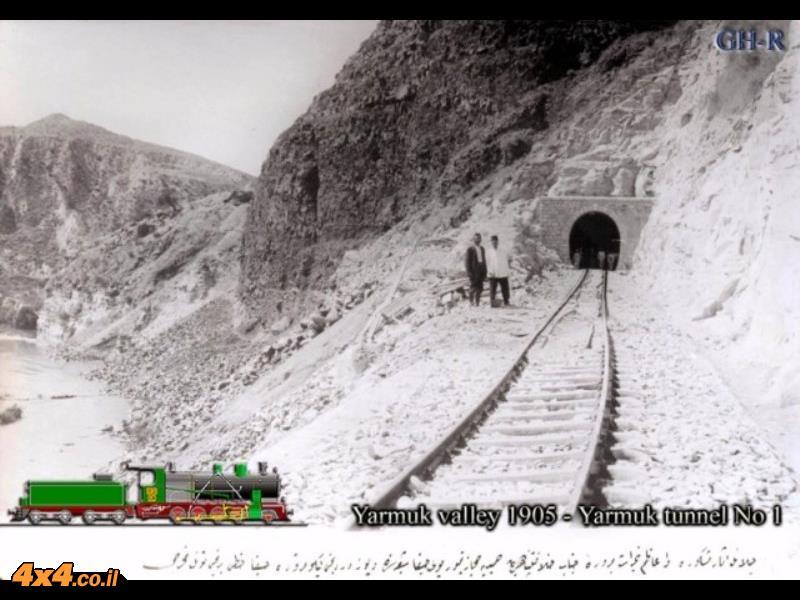 מנהרת הירמוך - ביקור היסטורי באתר שננטש ונשכח לפני עשרות שנים