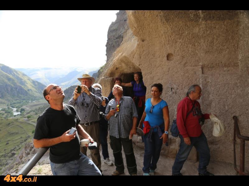 מערות וארדזיה