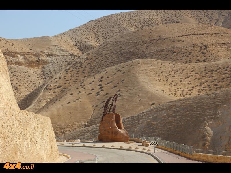 From 700 meters (Jerusalem) to minus 429 meters (Dead Sea)