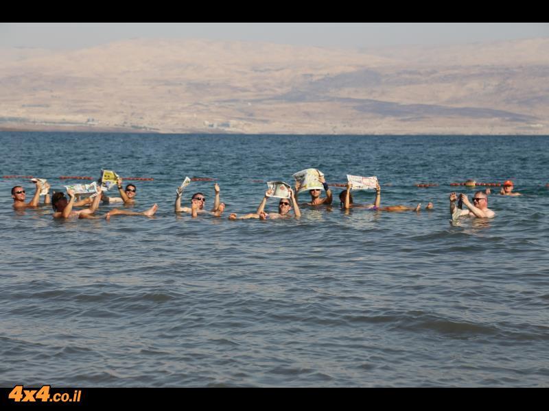 Dead Sea - last news updates