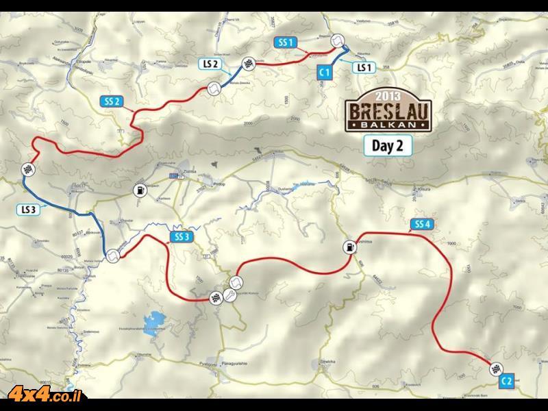 מסלול היום הראשון  (יום שני לתחרות)