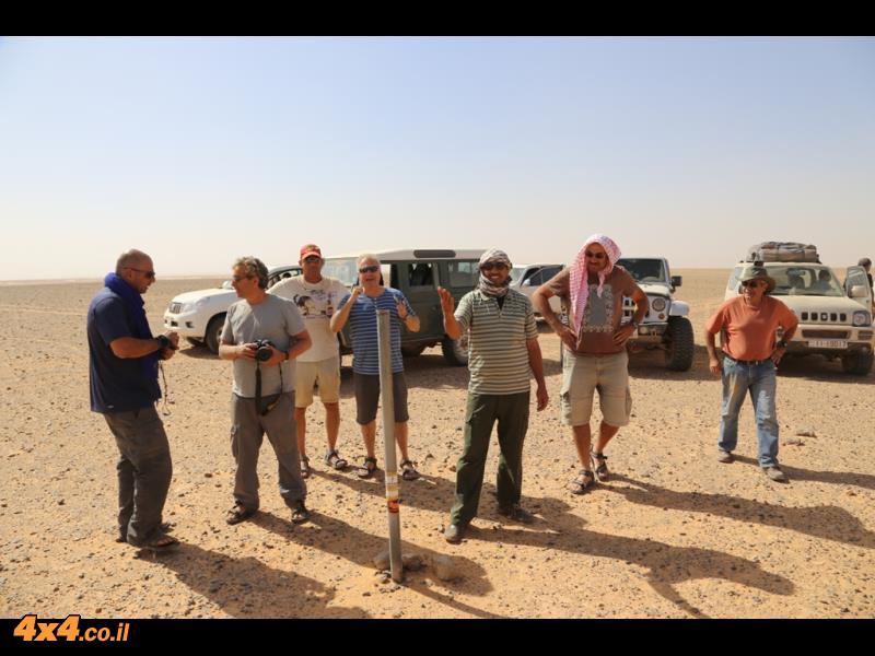 ביום השני: ליד אבן גבול סעודית