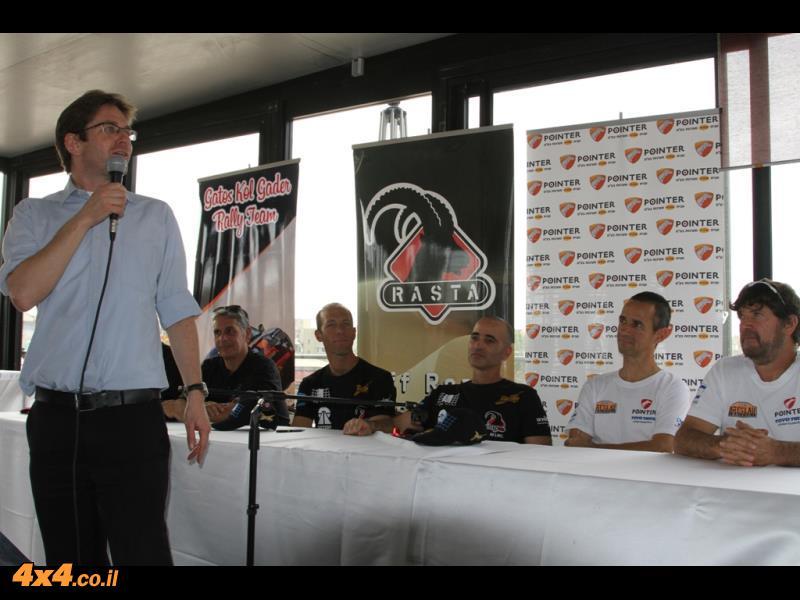 תמונות ממסיבת עיתונאים לקראת היציאה שהתקיימה היום: