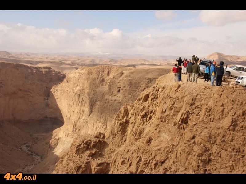 מפל ערוגות ממצפה ערוגות - נקודת תצפית מהממת