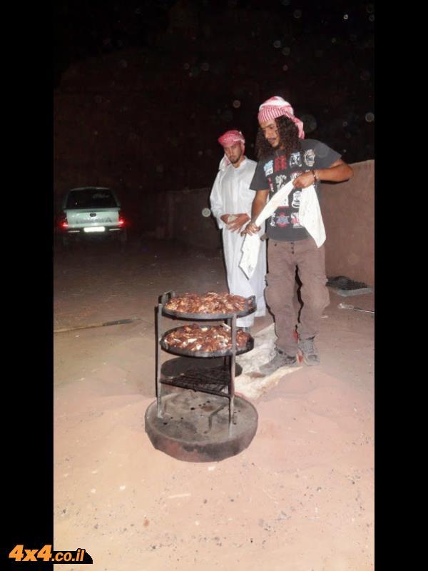 מטבח בדואי