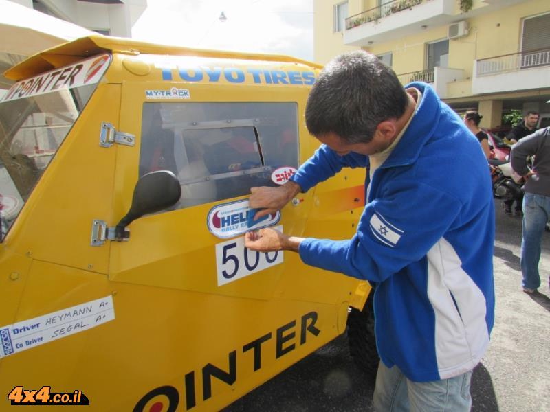 שמונת הצוותים מישראל מזנקים היום לראלי יוון 2014