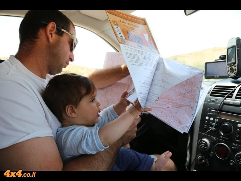 קובץ TWL להורדה עבור מכשירי GPS