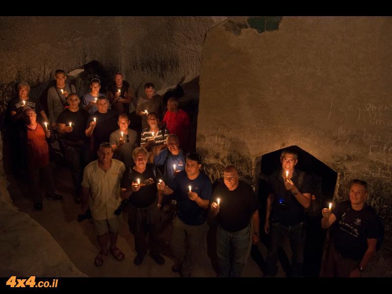 באנו חושך לגרש... מערות וארדזיה