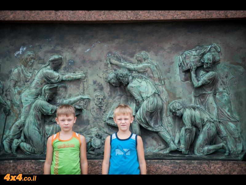 ממוסקווה ועד מנאלי
