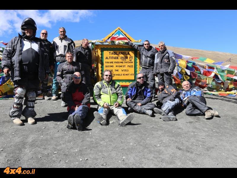 טאנגלה לה - 5,327 מטרים