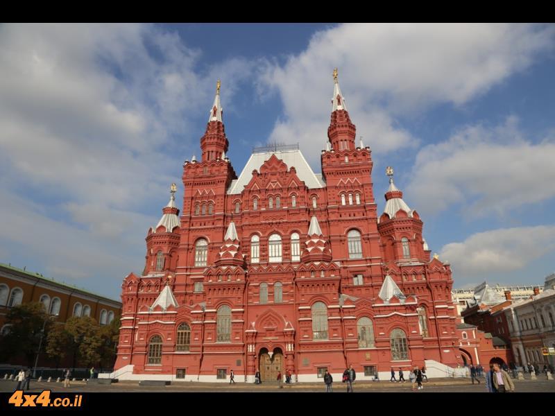 התחלנו במוסקווה