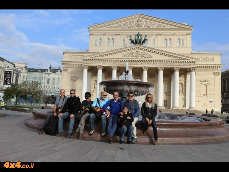 יום סיור במרכז מוסקבה היפה