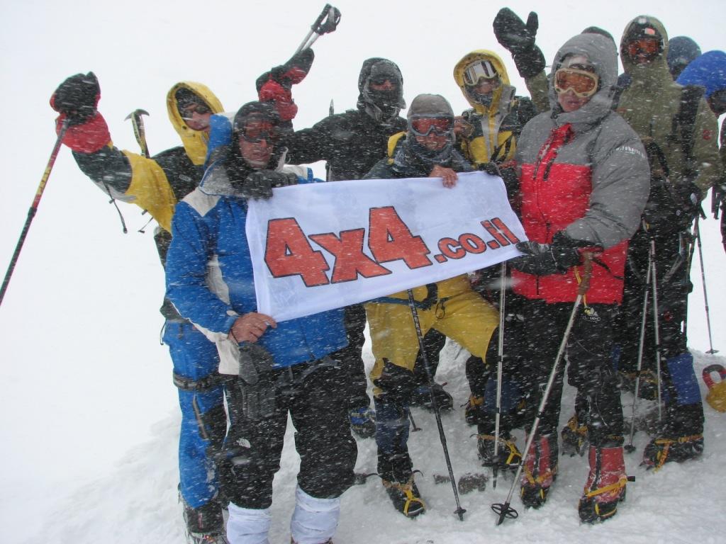 אלברוס 5,642 מ' טיפוס לפסגה הגבוהה באירופה